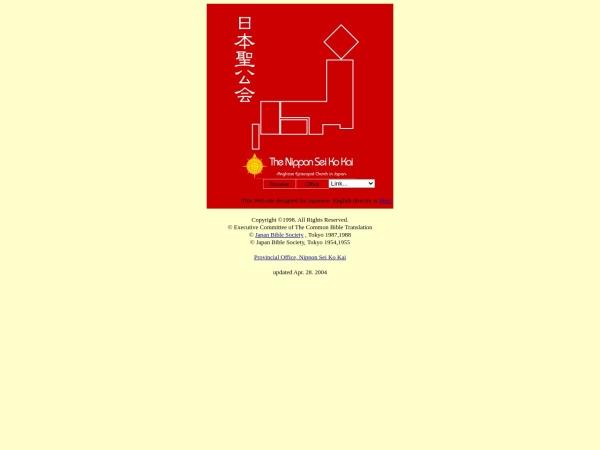 Screenshot of www.nskk.org