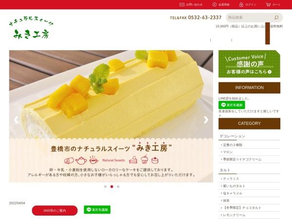 Screenshot of www.nsmk.jp