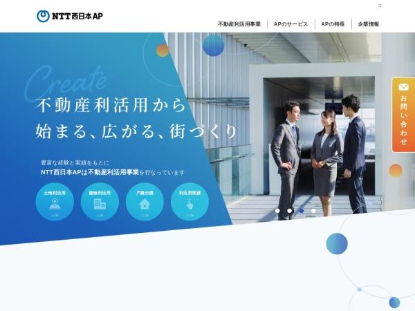 Screenshot of www.ntt-ap.co.jp
