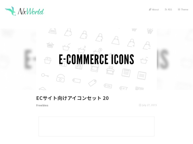 http://www.nxworld.net/material/20-ecommerce-icons.html