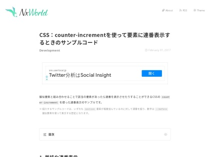 http://www.nxworld.net/tips/css-counter-increment.html