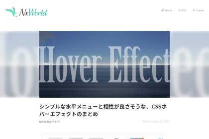 http://www.nxworld.net/tips/css-horizontal-menu-hover-effect-example.html