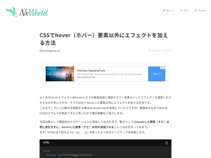 http://www.nxworld.net/tips/css-hover-effect-other-elements.html