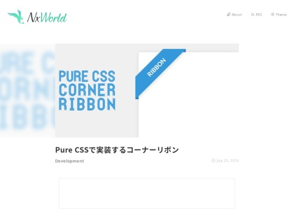 http://www.nxworld.net/tips/pure-css-corner-ribbon.html