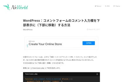 Screenshot of www.nxworld.net