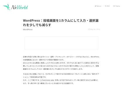 http://www.nxworld.net/wordpress/wp-post-one-columns-screen-layout.html