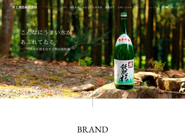 Screenshot of www.obisugi.co.jp