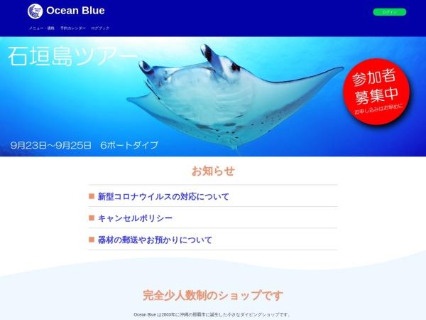 http://www.oceanblue-web.com