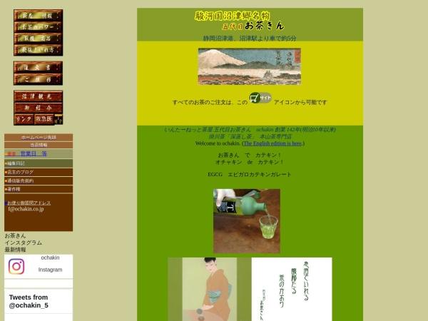 Screenshot of www.ochakin.co.jp
