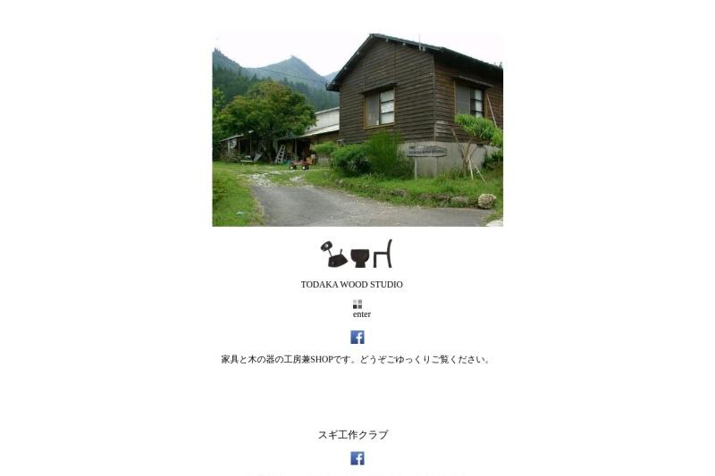Screenshot of www.oct-net.ne.jp