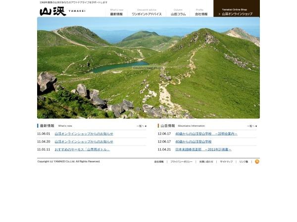 http://www.od-yamakei.co.jp