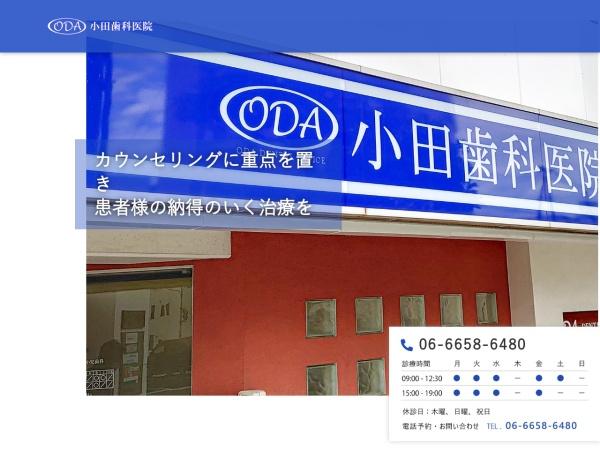 Screenshot of www.oda-dental-office.com