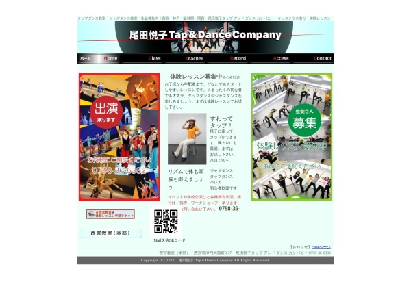 Screenshot of www.oetdc.com