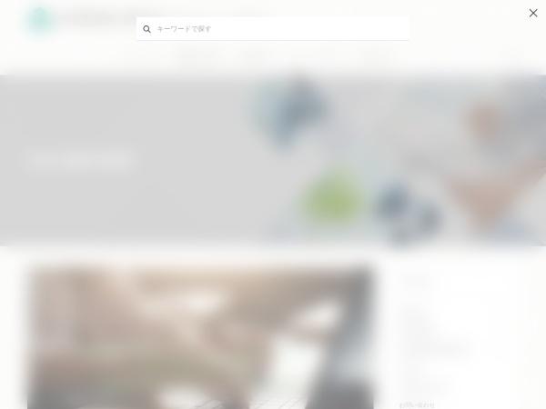 Screenshot of www.office-iwamoto.net