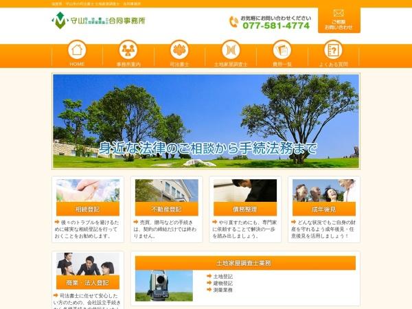 Screenshot of www.office-moriyama.net