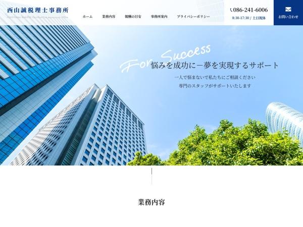Screenshot of www.office-nishiyama.jp