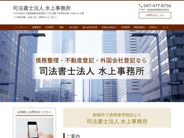 Screenshot of www.officemm.jp