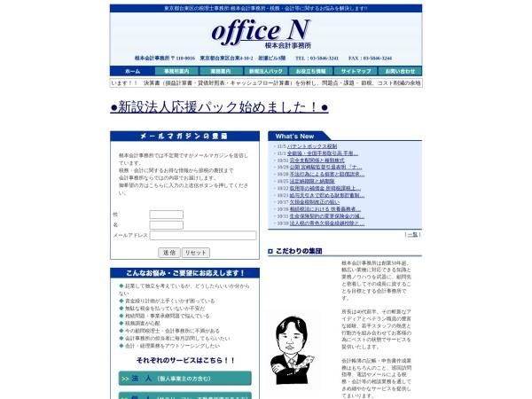 http://www.officen.net