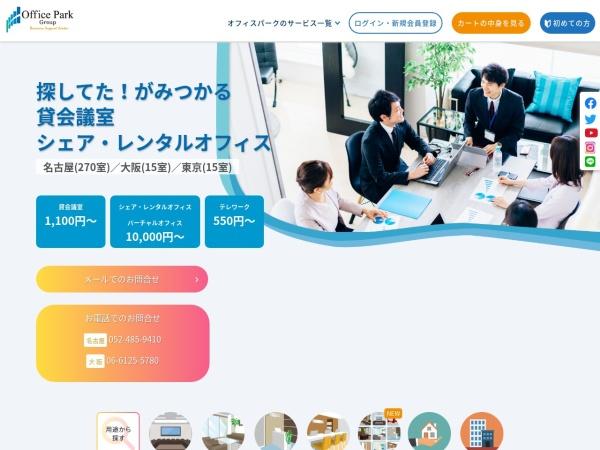Screenshot of www.officepark-net.jp