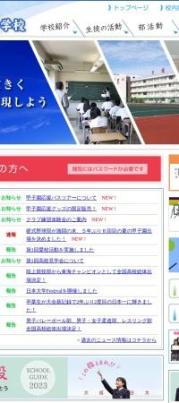 http://www.ogaki.ac.jp/