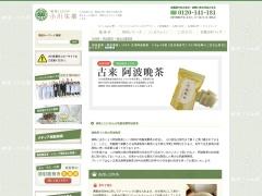 http://www.ogawasyouyaku.net/SHOP/501000.html