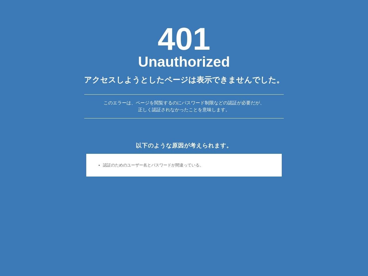 大原政人税理士事務所