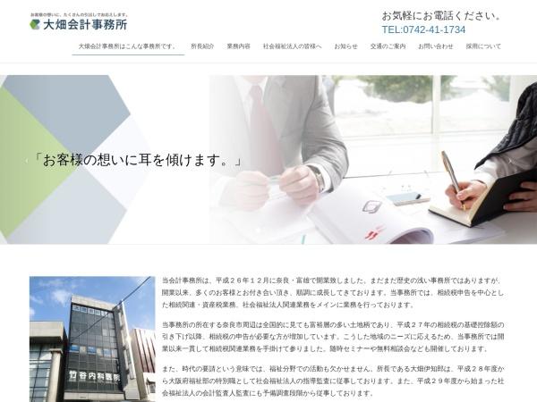 Screenshot of www.ohata-kaikei.jp