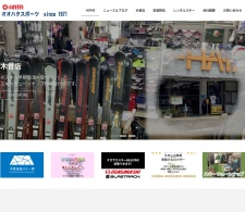 Screenshot of www.ohata-sp.com