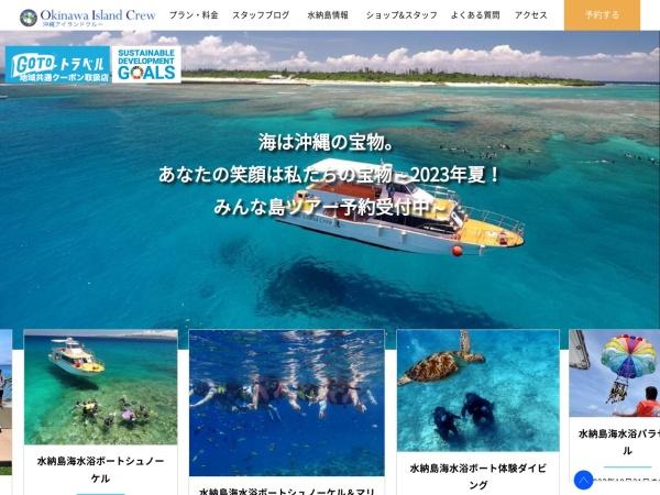 Screenshot of www.oi-crew.com