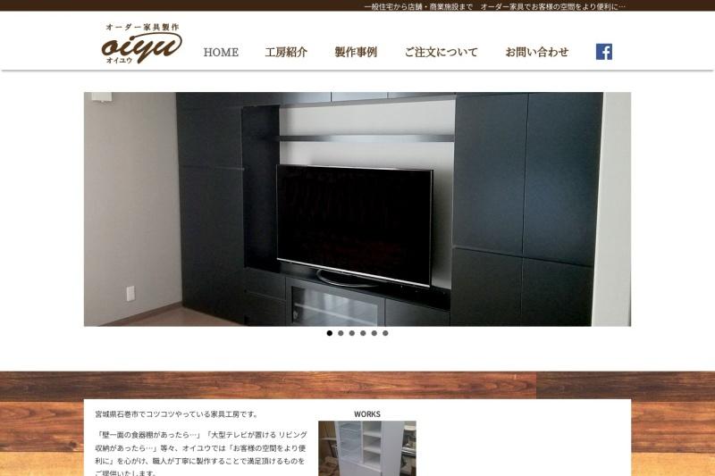 Screenshot of www.oi-yu.jp