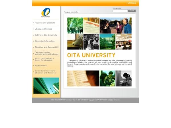 Screenshot of www.oita-u.ac.jp