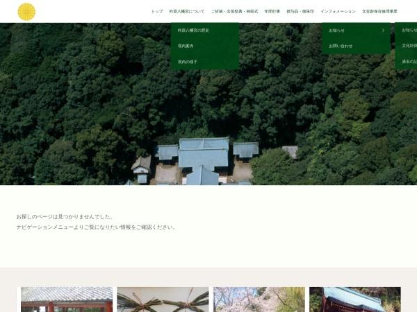 http://www.oita-yusuhara.com/top.html