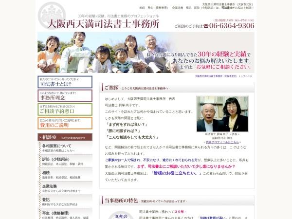 Screenshot of www.ok-jimusho.com