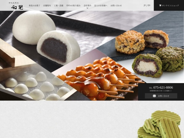 Screenshot of www.okashi-wakou.co.jp
