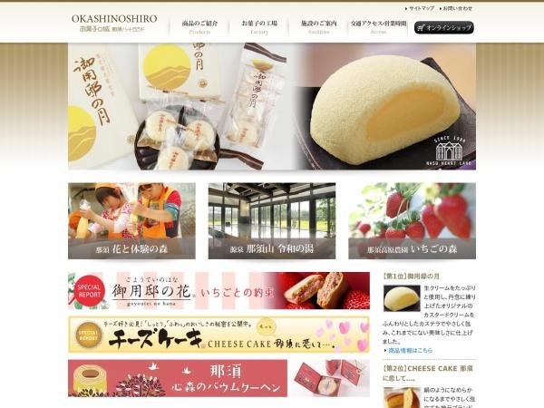 Screenshot of www.okashinoshiro.co.jp
