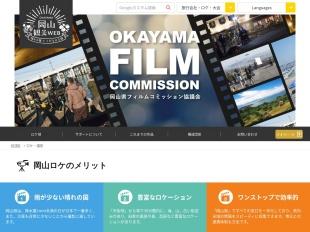 http://www.okayama-kanko.jp/fc/