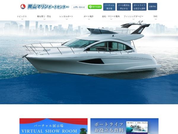 Screenshot of www.okayama-marine.com