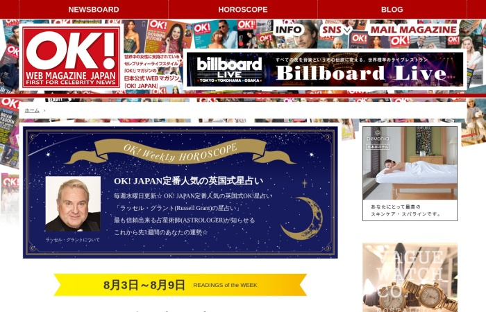 Screenshot of www.okjapan.jp