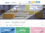 Screenshot of www.okurayusoki.co.jp