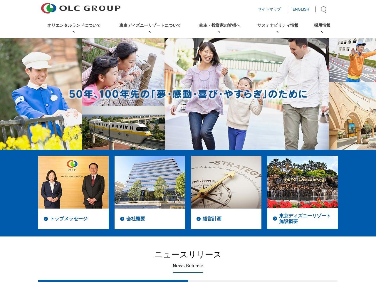 http://www.olc.co.jp/news/tdr/20140325_02.pdf