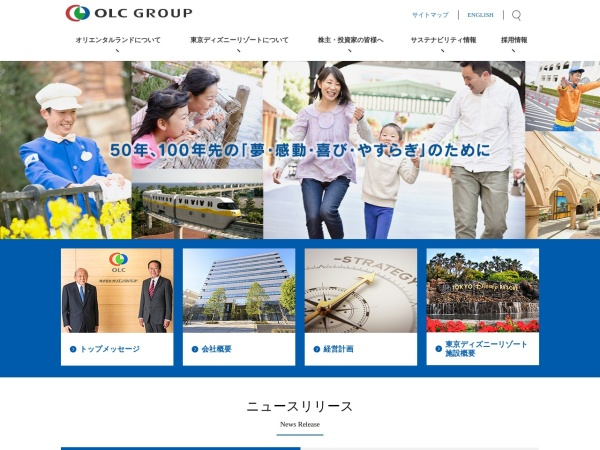 http://www.olc.co.jp/index.html