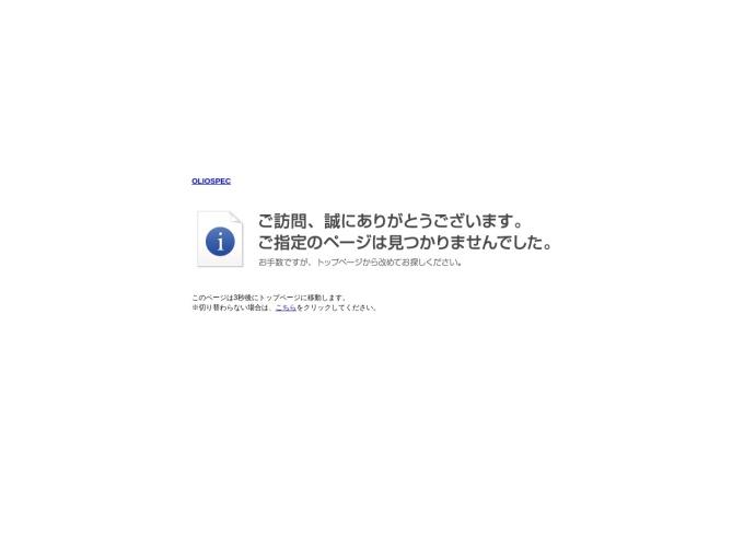 http://www.oliospec.com/item_detail/itemCode,FL-FL-1.75/