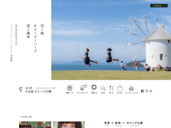 Screenshot of www.olive-pk.jp