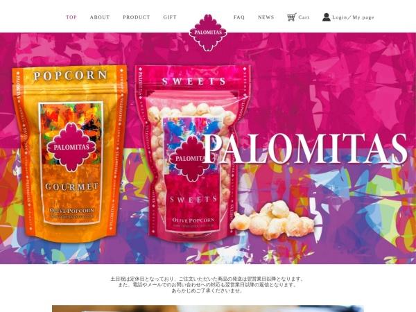 Screenshot of www.olive-popcorn.co.jp