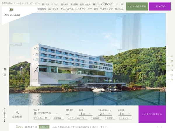 http://www.olivebayhotel.co.jp