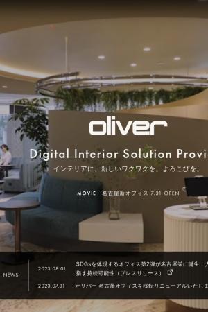 http://www.oliverinc.co.jp/