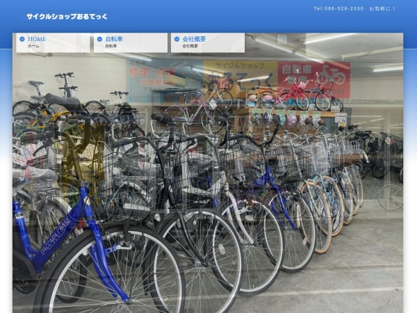 Screenshot of www.olteck.jp