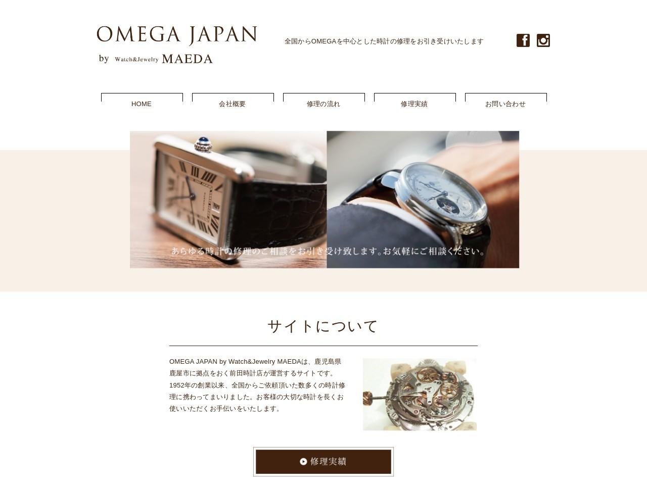 OMEGA JAPAN