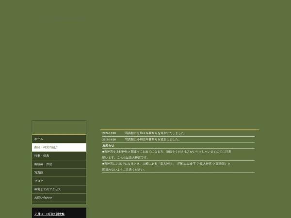 http://www.omn.ne.jp/~hitman/kito.html