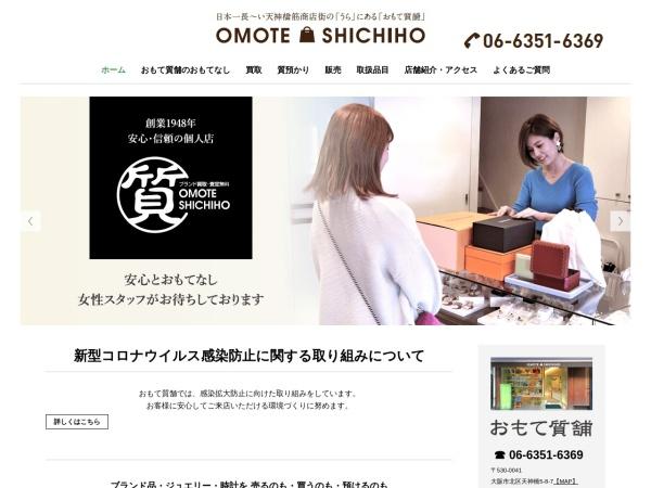 Screenshot of www.omote78.com